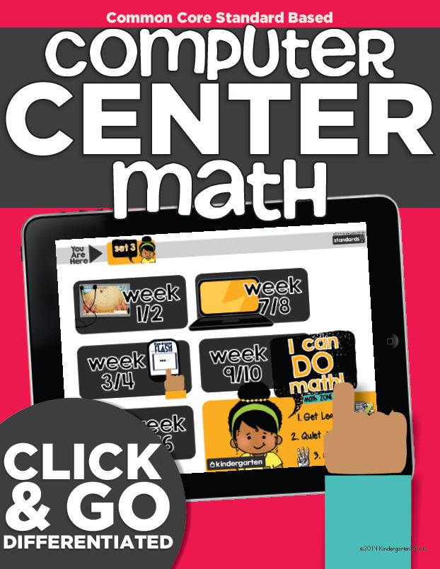 Computer Center Math | Kindergarten | Cool Math for Kids | Differentiated
